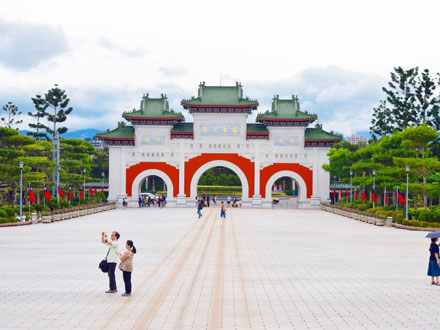 Taipei Tour Packages