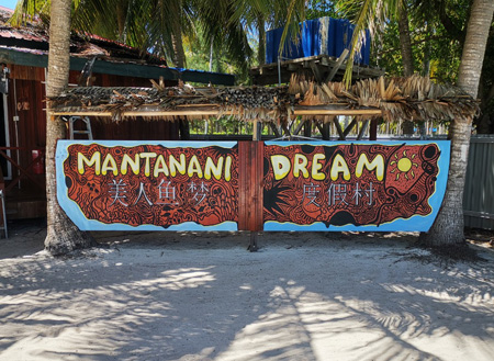 2D1N Mantanani Island (Mantanani Dream Resort)