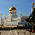 Brunei City + Water Village Tour